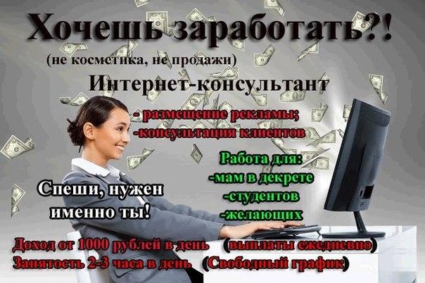 работа удаленная украина не продажи