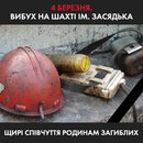 Персональный фотоальбом Натали Крук