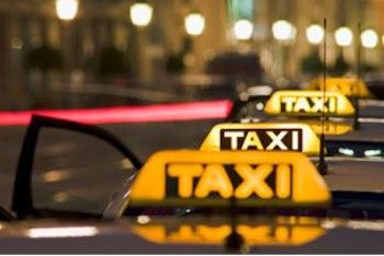 полный лист такси по Иркутску
