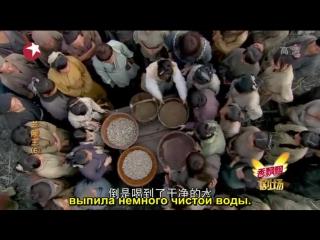 Lan Ling Wang / Лань Лин Ван - Сюэ У решает проблему грязной воды (отрывок)