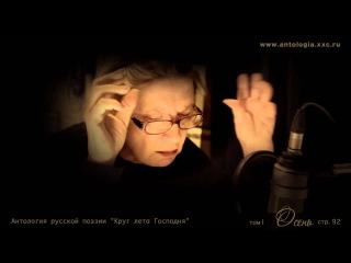 """Анна Ахматова. """"Пустых небес прозрачное стекло..."""" (1914) Читает А. Демидова. Проект """"Живая поэзия""""."""