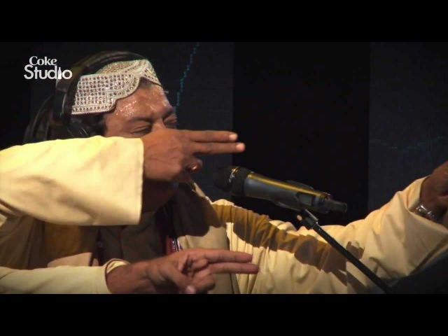 Khabaram Raseeda HD, Fareed Ayaz and Abu Muhammad, Coke Studio Pakistan, Season 5, Episode 2