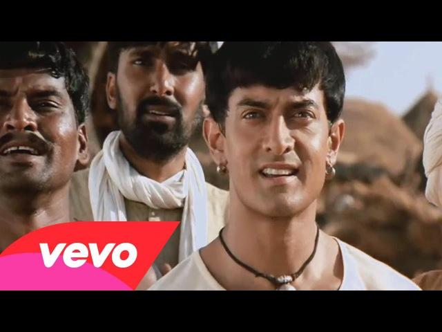A R Rahman Ghanan Ghanan Best Video Lagaan Aamir Khan Alka Yagnik Udit Narayan