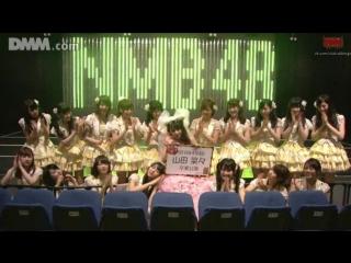 NMB48 150403 M2 (Выпускной концерт Ямады Наны) часть 4  [Русские субтитры]