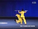 2014年全国武术对练大奖赛 女子双人对练 002 赵兰兰 陈磊(天津)第一名
