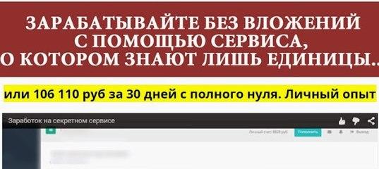 Дорвеи на сайт казино Южное Медведково продвижение раскрутка интернет магазина