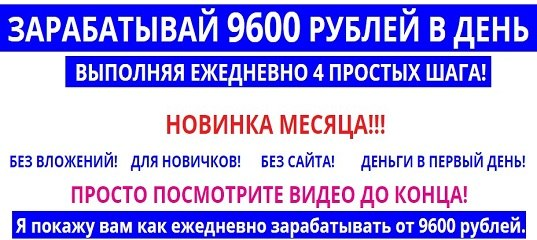Дорвеи на сайт казино Южное Медведково ключевые запросы продвижение сайтов