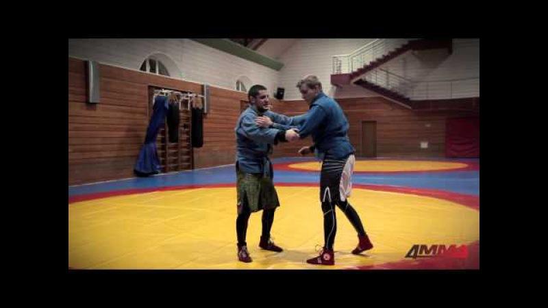 Школа боевого самбо с Игорем Исайкиным и 4MMA бросок через спину со стойки