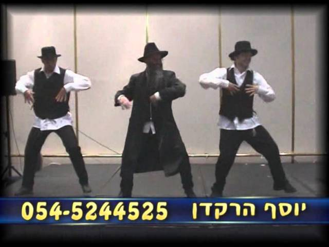 Rabbi Jacob a Bnei Simcha Dance