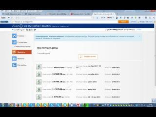 +5000$ Отзыв моего ученика о заработке на (youtube) ютуб БЕЗ приглашений и вложений