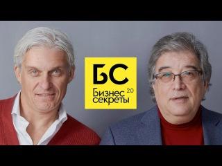 Бизнес-Секреты 2.0: Евгений Бернштам — основатель «Домашних денег» и «Финотдела»