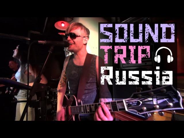 Soundtrip 1 Звуковые путешествия Россия Москва Томск Барнаул Новосибирск смотреть онлайн без регистрации