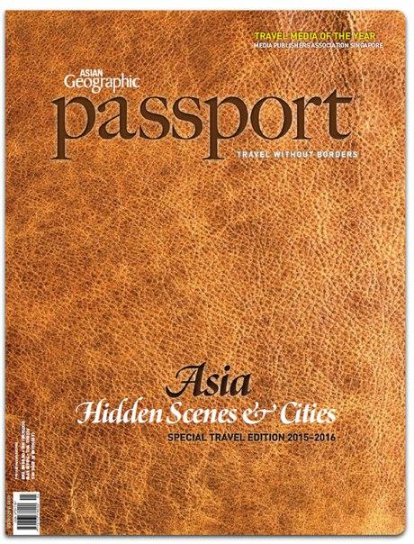 Asian Geographic Passport - 2015  SG vk.com