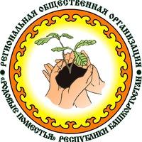 """Логотип РОО """"Родовые Поместья"""" Республики Башкортостан"""