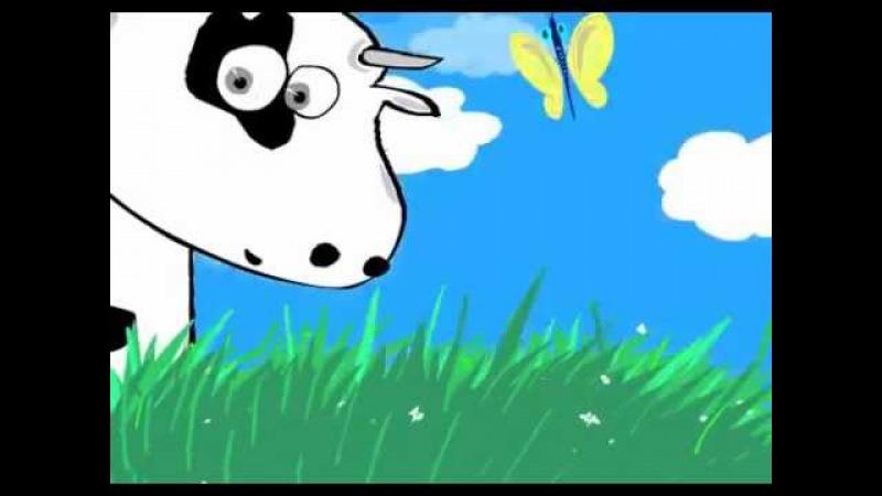 У коровы нет других забот