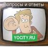 Подслушано ЧаВо Йошкар-Ола | yocity.ru