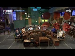 150423 Problematic Men Episode 9