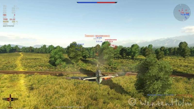 War Thunder [1.63] Обзор Bf.109K-4 Курфюрст