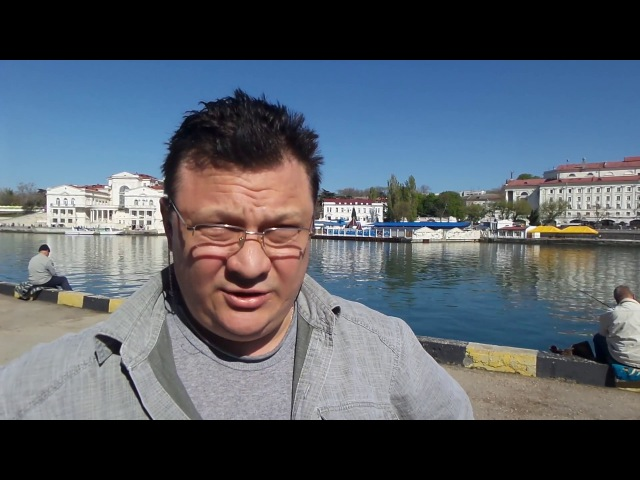 Одессит Валентин Филиппов из Севастополя Руслан Коцаба Крым Арт Бухта 30 04 2017