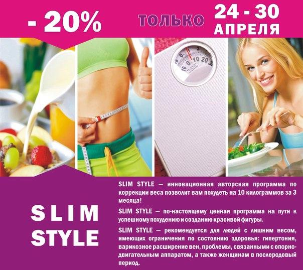 Мини Группы Для Похудения. Простые и эффективные упражнения для снижения веса в домашних условиях