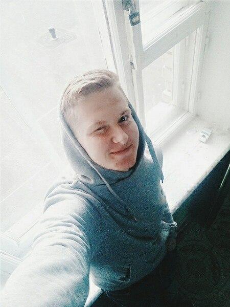 Aleksey, 24, Smarhon'