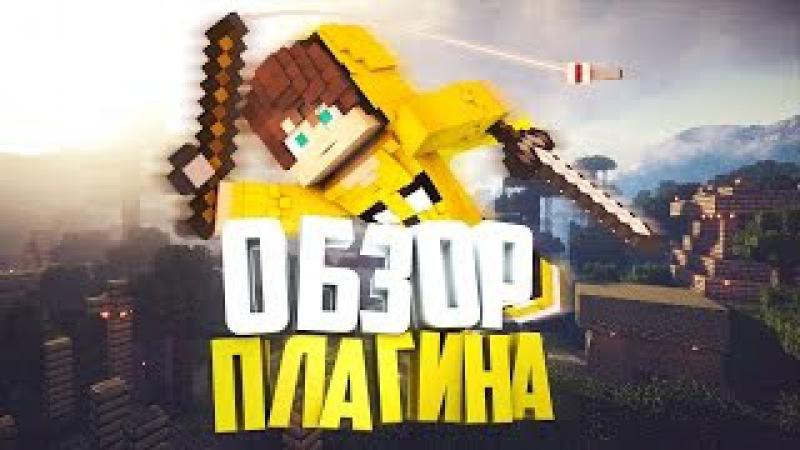 Plugin myBigHome for Minecraft Pe | PocketMine | MCPE || HelShow