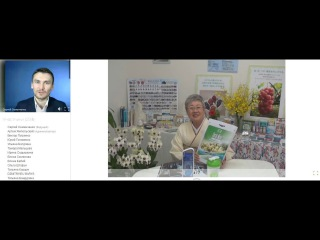Новые продукты Coral Club и их продвижение. Здоровые новости с Сергеем Семенченко.