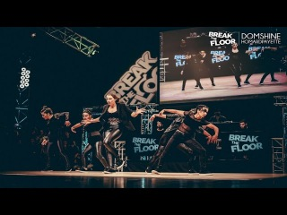 Break The Floor 2015 | Show Bandidas | Music by Excision & Downlink