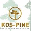 """Натуральная мебель """"Kos-pine"""""""