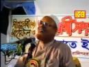 Waaz bangla