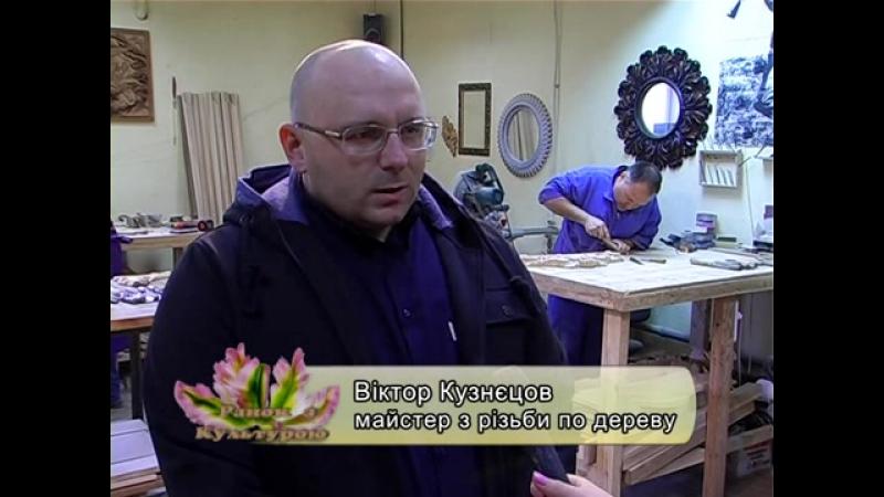 ДГТРК Культура о резьбе по дереву Творческая Мастерская ВВК