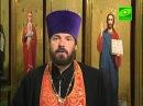 11 июля. Икона Божией Матери Троеручица