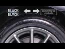 SOFT99 'BLACK BLACK' SOFT99 TV