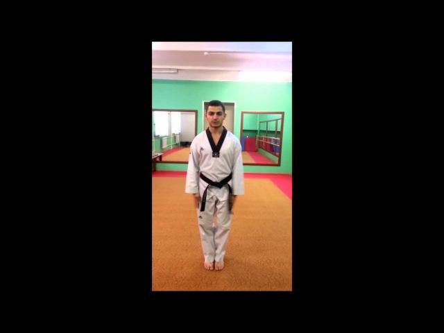 Taekwondo WTF Стойка Чумби Соги
