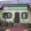 Тренажёрный зал в гкп Петрухино