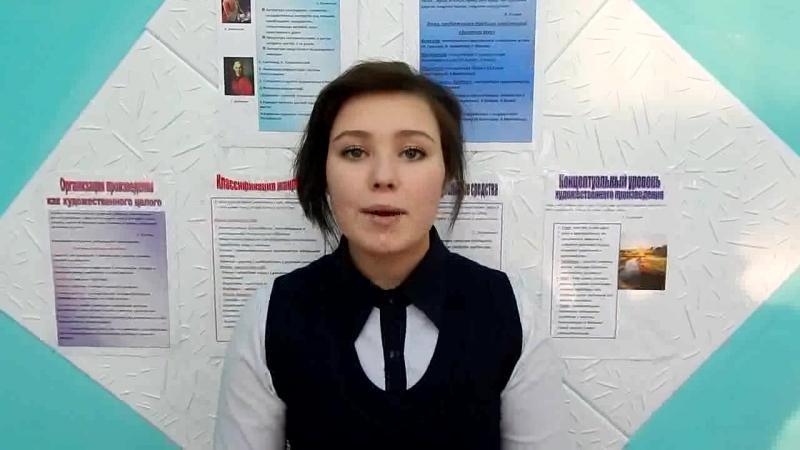 Анжелика Сбродова