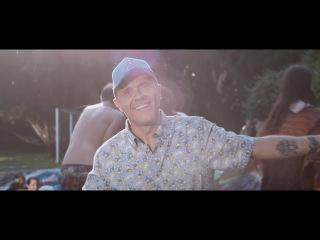 Max Pezzali - Come Bonnie e Clyde