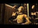 звёздные войны.войны клонов 8 серия