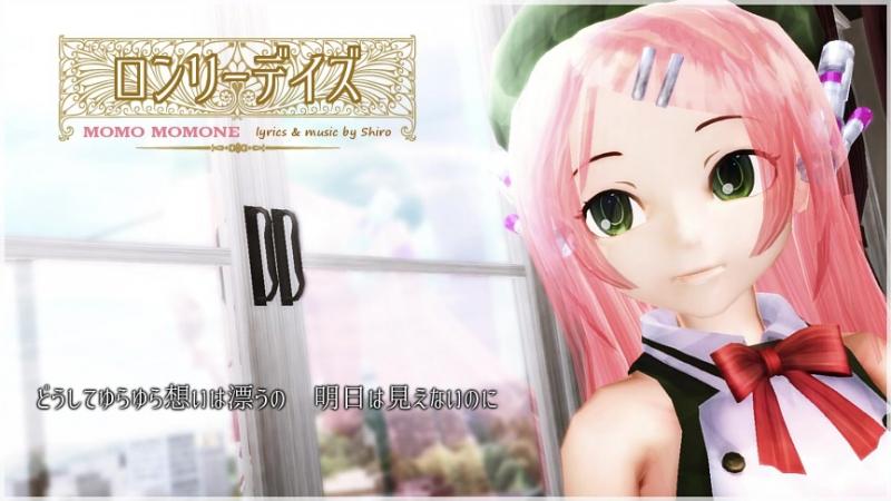 MomoneMomo 桃音モモ誕生祭2015 ロンリーデイズ UTAUオリジナル