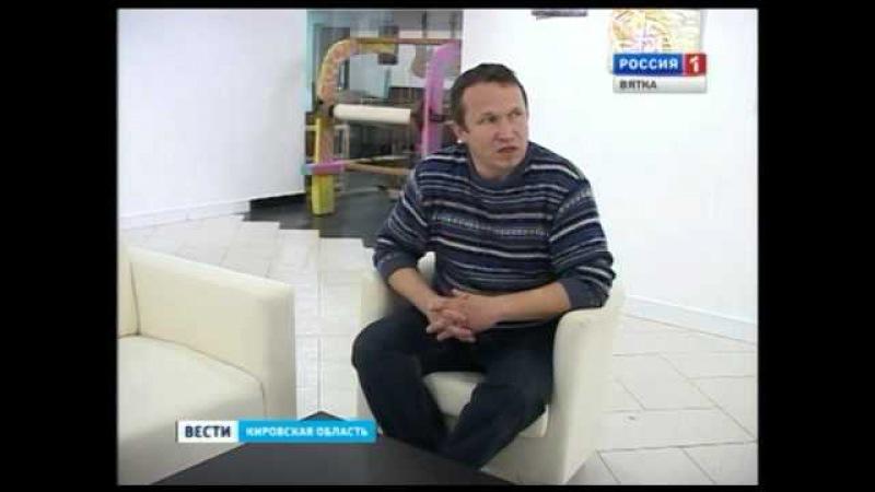 Этнофутуризм ГТРК Вятка