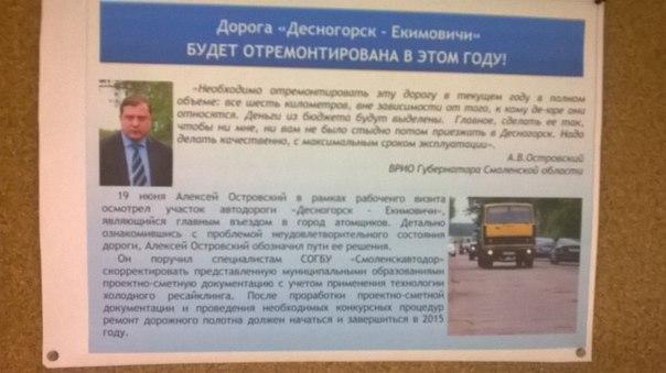 Компания виталий десногорск пассажирские перевозки адрес спецтехника и связь
