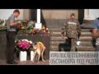 Под Радой все спокойно: цветы, милиция и никаких митингующих