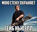 Фотоальбом Андрея Барскова