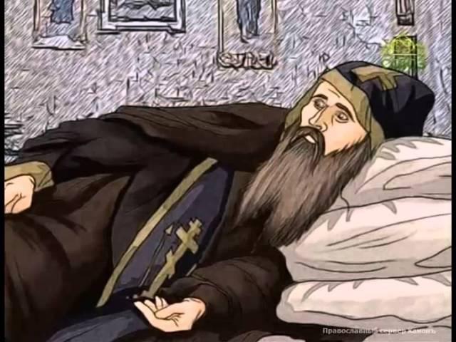 07 10 Преподобный Амвросий Оптинский