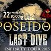 22/09/15 POSEIDON + LAST DIVE | BarDuck