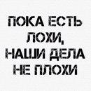 Фотоальбом Руслана Саркисяна