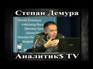 Stepan Demura. Putin has withdrawn troops from Syria.