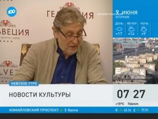 """Tелеканал «100 ТВ»  о премьере """"Шоколадного солдатика"""""""