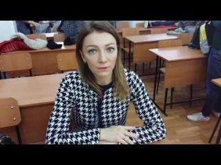 Отзыв нашей ученицы Евгении из Волгодонска, 11 гр