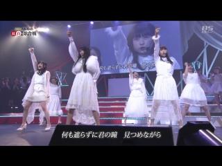 5th AKB48 Kohaku Taiko Uta-gassen (15 декабря 2015г. в TDC Hall) трансляция от 17 января 2016г. Часть 1